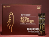 Red Ginseng Jean Essence Mild Red Ginseng Stick - Blooming Cosmetics