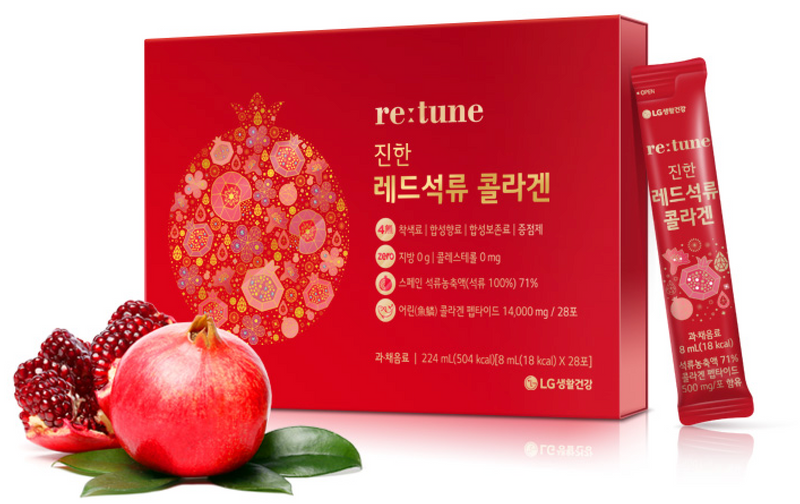 Rich Red Pomegranates Collagen - Blooming Cosmetics
