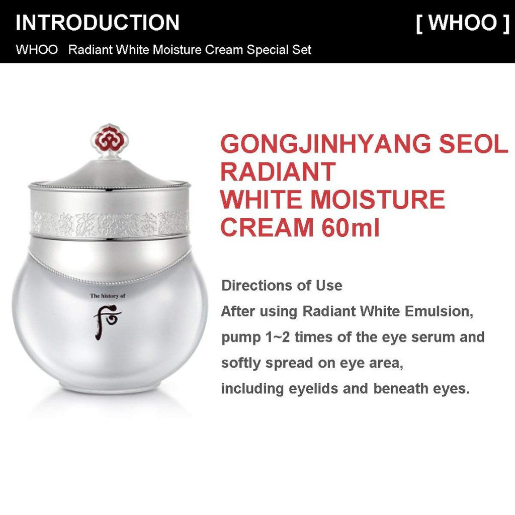 Gongjinhyang Seol Radiant Brightening White Moisture Cream - Blooming Cosmetics