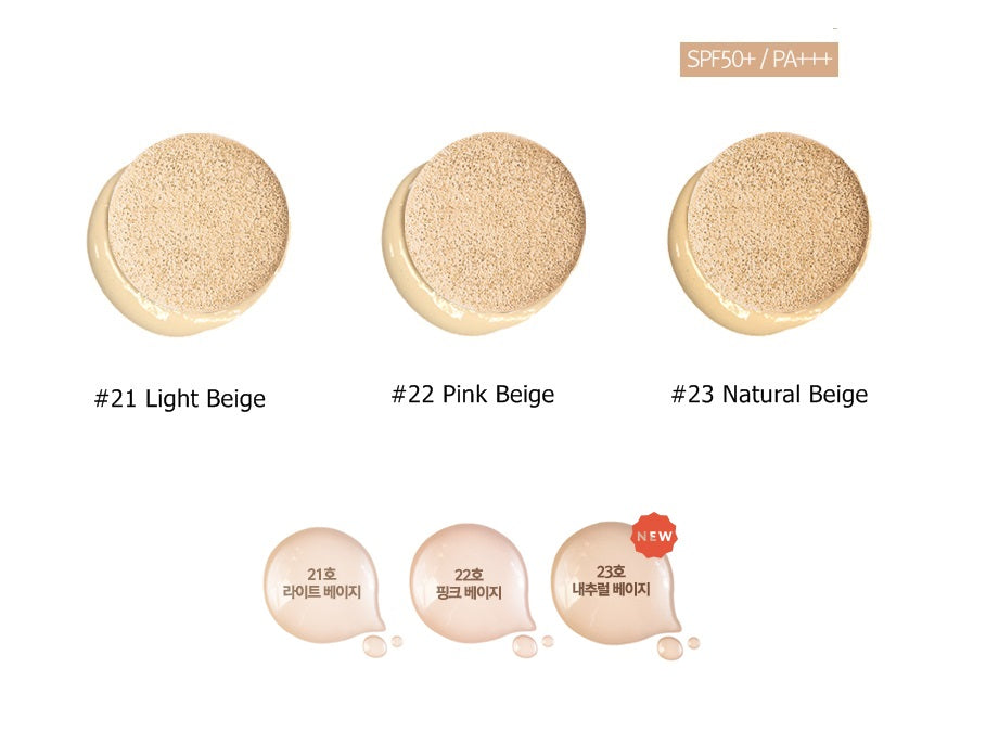 April Skin Magic Snow Cushion - Blooming Cosmetics