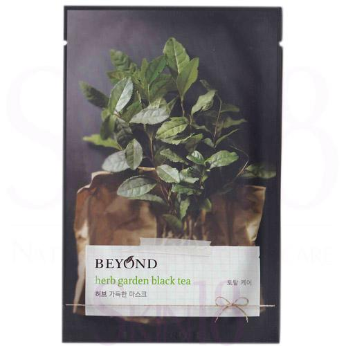 Herb Garden Black Tea - Blooming Cosmetics