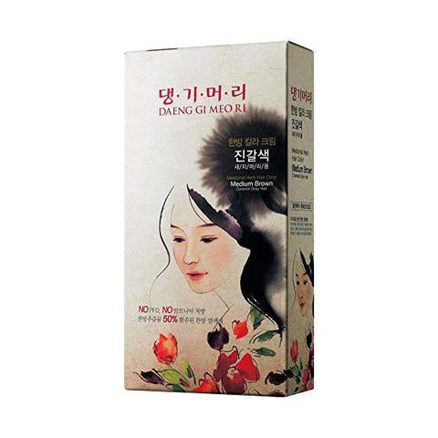 Medicinal Herb Hair Color - Blooming Cosmetics