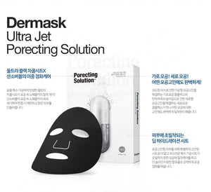 Dermask Ultra Jet Porecting Solution - Blooming Cosmetics