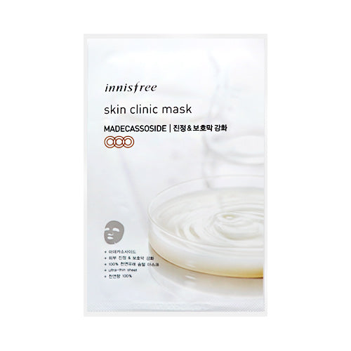 Skin Clinic Mask Madecassoside - Blooming Cosmetics