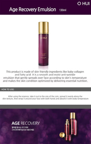 Age Recovery Emulsion - Blooming Cosmetics