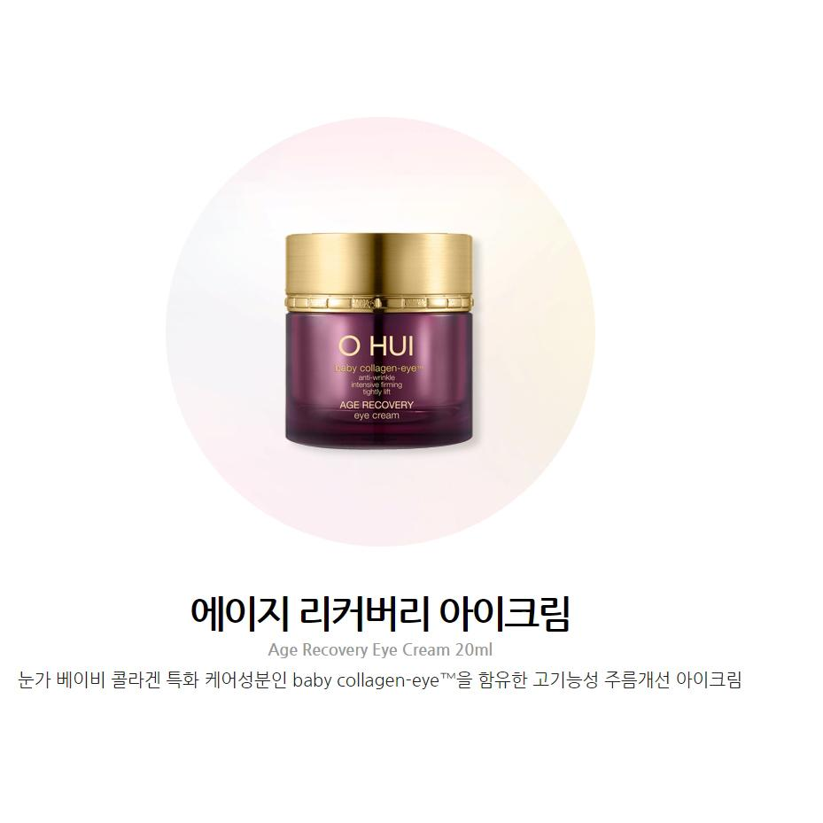 Age Recovery Eye Cream - Blooming Cosmetics