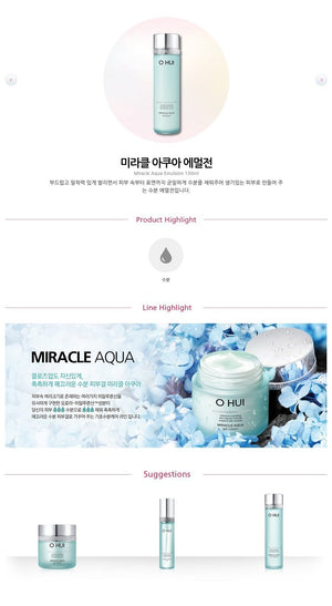 Miracle Aqua Emulsion - Blooming Cosmetics