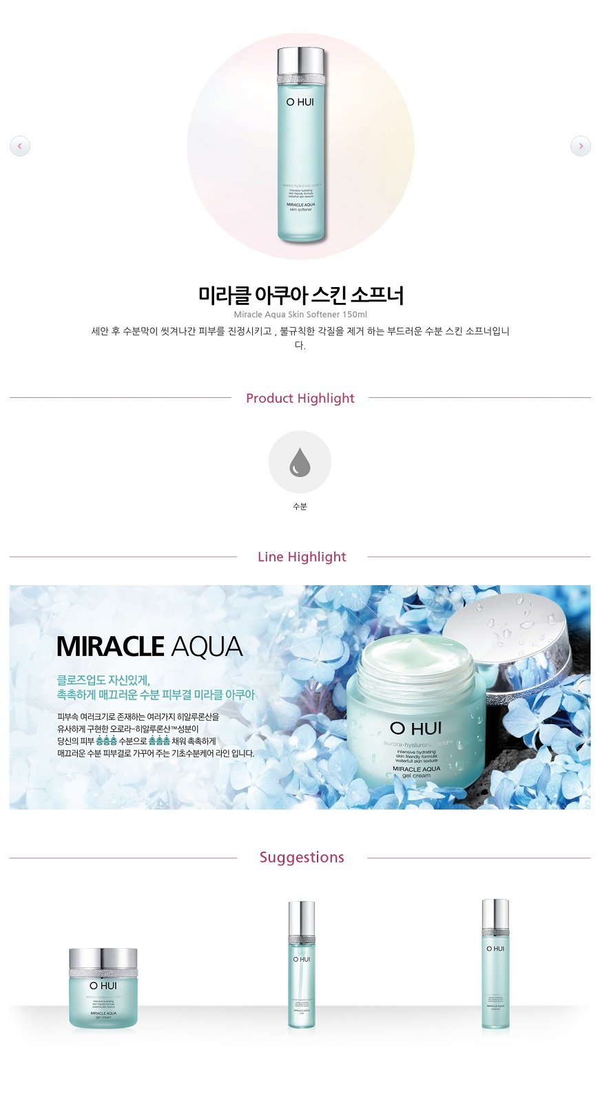 Miracle Aqua Skin Softner - Blooming Cosmetics
