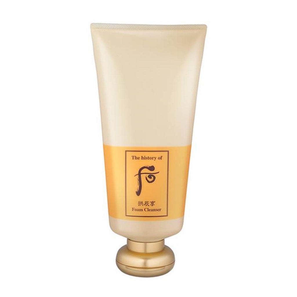 Gongjinhyang Facial Foam Cleanser - Blooming Cosmetics