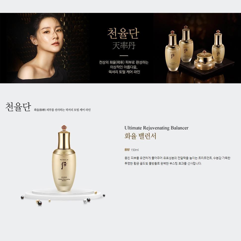 Cheonyuldan Ultimate Rejuvenating Balancer - Blooming Cosmetics