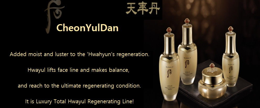 Cheonyuldan Rejuvenating Balancer Lotion Set - Blooming Cosmetics