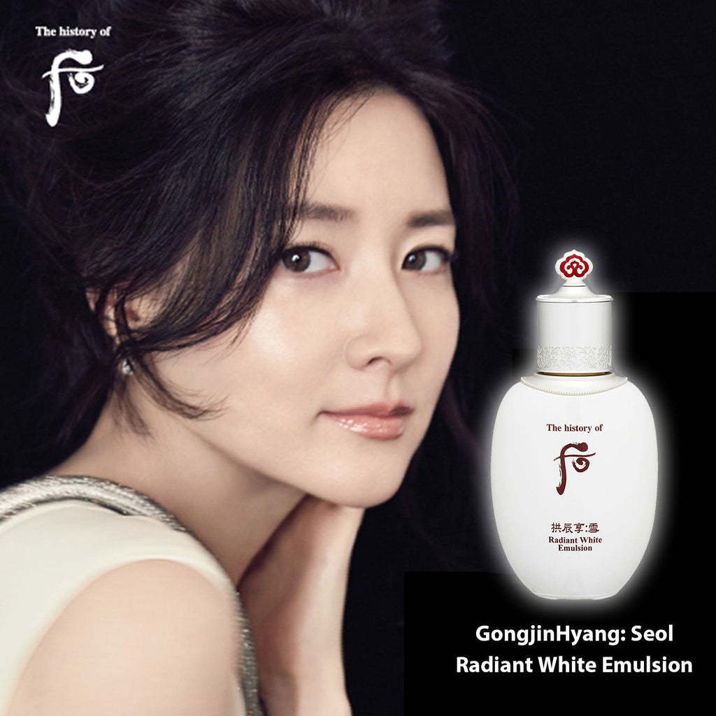 Gongjinhyang Seol Radiant White Emulsion - Blooming Cosmetics