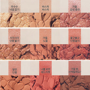 Play Color Eyes #Maple Road - Blooming Cosmetics
