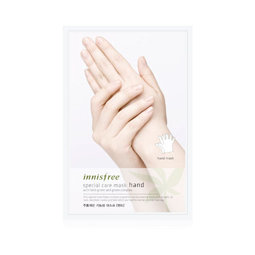 Special Care Mask [hand] - Blooming Cosmetics
