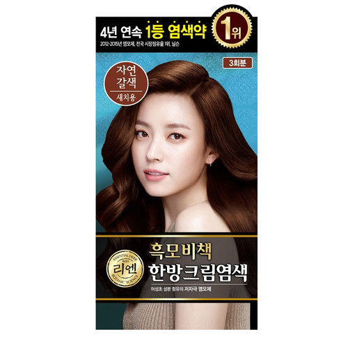 Heukmobichaek Oriental Cream Hair Dye - Blooming Cosmetics