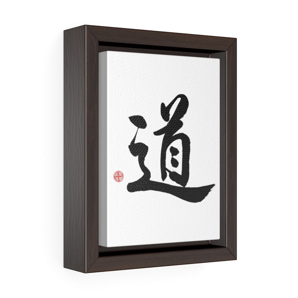 """Tao"" Vertical Framed Premium Gallery Wrap Canvas"