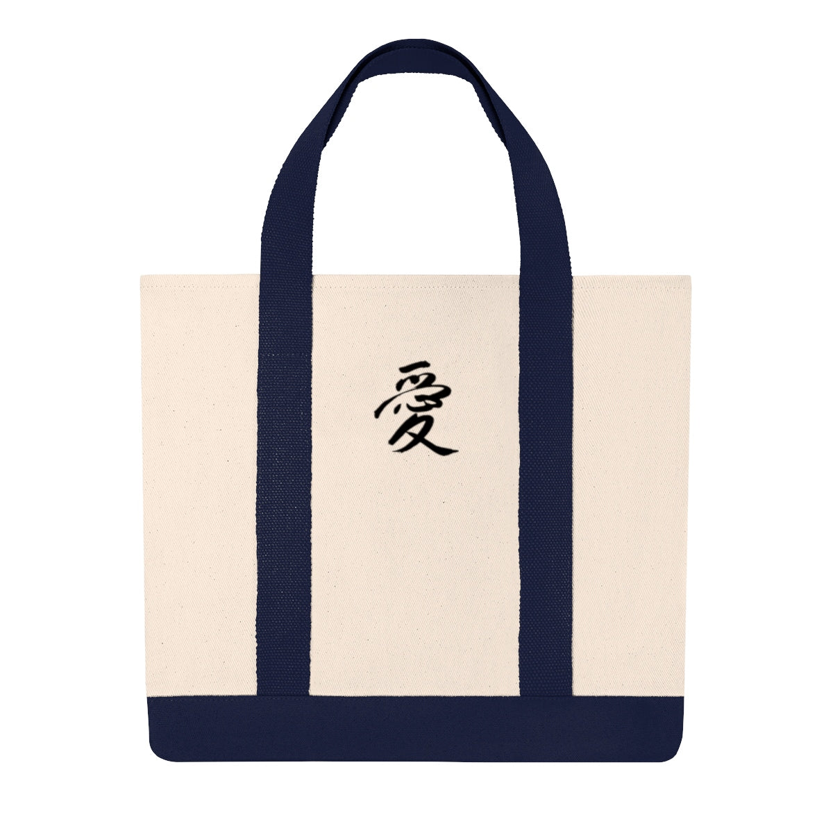 Love Embroidery Shopping Tote