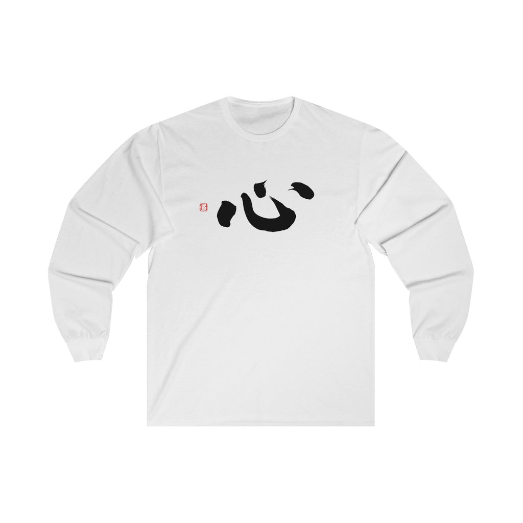 Heart, Unisex Long Sleeve Tee
