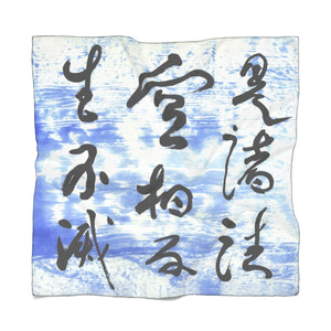 Heart Sutra Poly Scarf