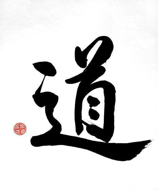 Tao, The Way, The Path