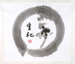 Enso, Life and Death