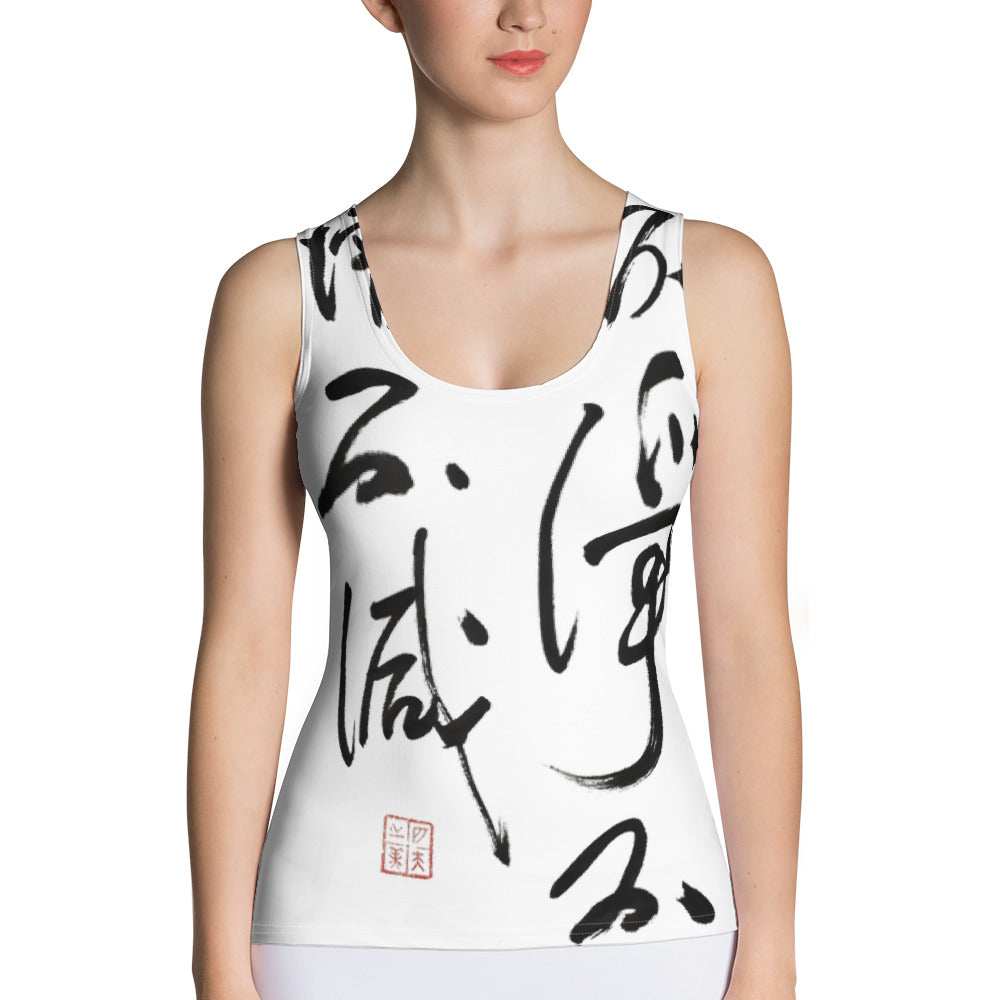 Heart Sutra Sublimation Cut & Sew Tank Top