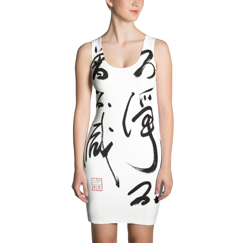 Heart Sutra Sublimation Cut & Sew Dress