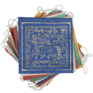 Paper Prayer Flag Windhorse 8 ft long - Tibet Collection - Urban Hollywood | UrbanHollywood.com