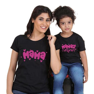 Her Shop T-shirt Black / kids 9T Mother Daughter Family Matching T-shirt