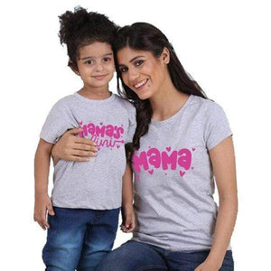 Her Shop T-shirt Gray / kids 7T Mother Daughter Family Matching T-shirt