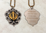 Two-tone steel Khanda / Adi Shakti Shield medallion keyrings or pendants on chains with Mool Mantra or Mangala Charan Mantra