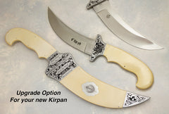 Hand Engraving - Large and Compact Kirpans