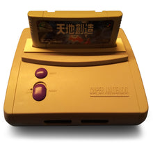 Load image into Gallery viewer, Super Famicom to SNES Insert and Dust Cover - CastleMania Games