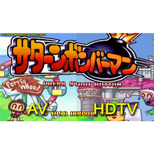 Load image into Gallery viewer, Hyperkin HDMI cable for the SEGA Saturn - CastleMania Games