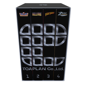 Toaplan Collectors Edition Box Set - CastleMania Games