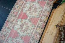 Load image into Gallery viewer, 2'10 x 9'5 Turkish Oushak Runner Coral Pink, Cream and Blue