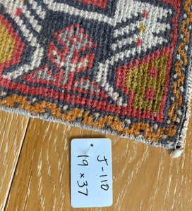 "19"" x 37"" Vintage Oushak Rug Muted Red, Gray, Gold and Cream"