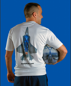 Jewish Jet Dri-Fit T-Shirt
