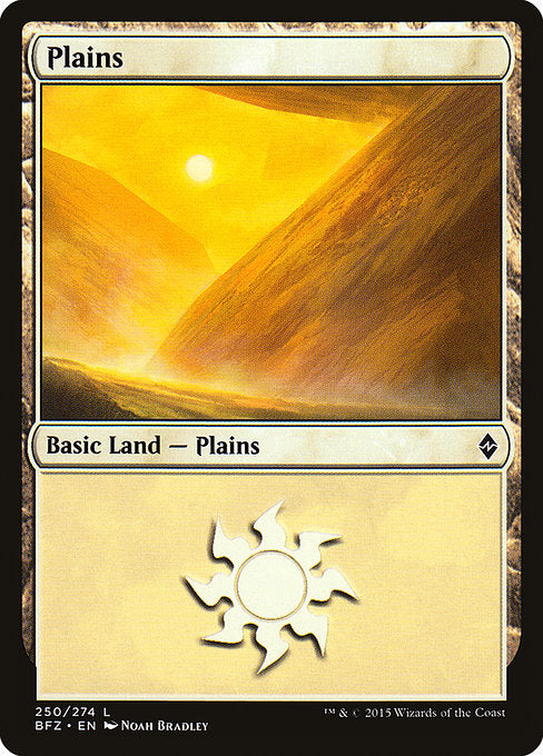 Plains (Battle for Zendikar) (Not-full-art version)
