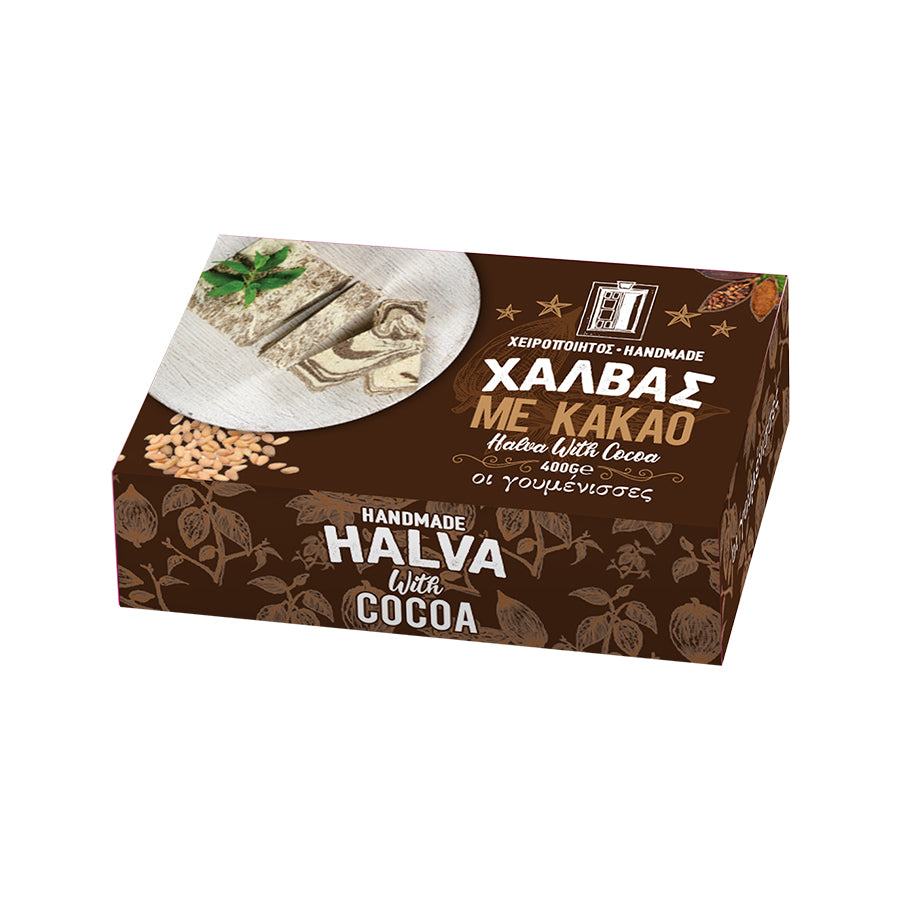"""GOUMENISSES"" HANDMADE HALVA WITH COCOA"