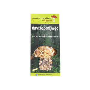 """TO MANITARI"" PILAF WITH WILD MUSHROOMS FROM GREVENA"