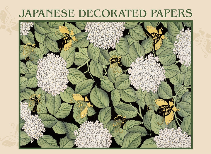 Japanese Decorated Papers Boxed Assorted Notecards