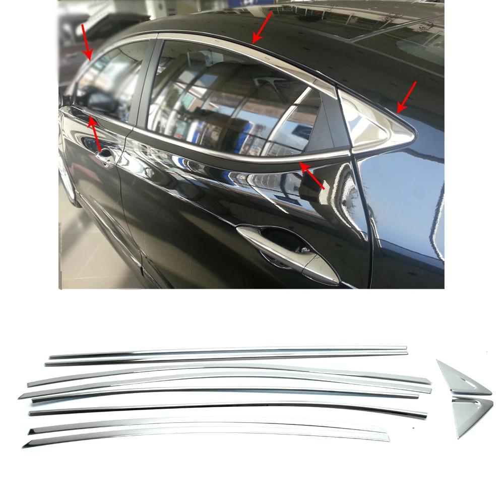 Fits Hyundai Elantra 2011-2016 Chrome Window Frame Trim Cover Stainless 10 Pcs