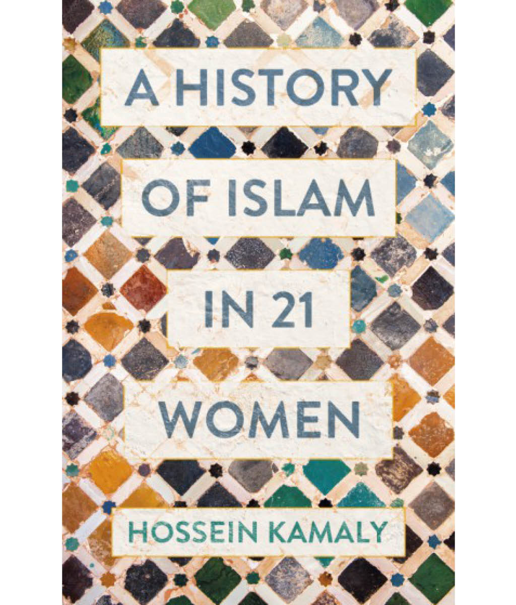 A history of Islam in 21 Women Hoseein Kamaly