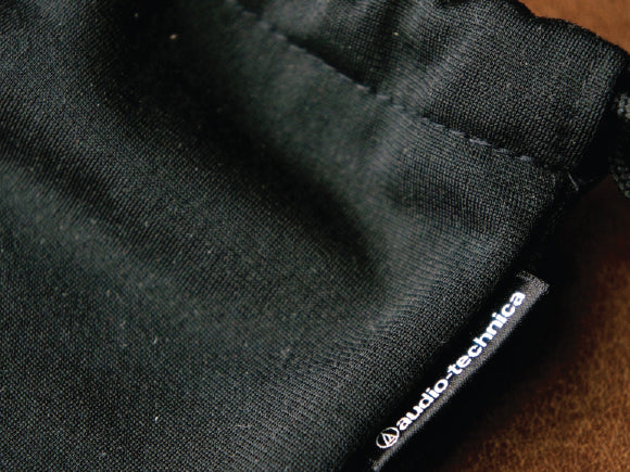 Audio-Technica ATH-AX1is-carry-pouch