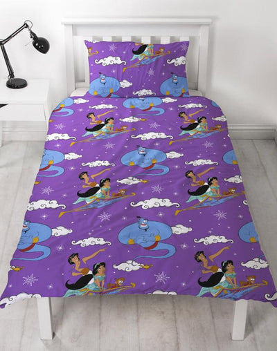 ALADDIN ~ 'Sunset' Single Bed Quilt Cover Set
