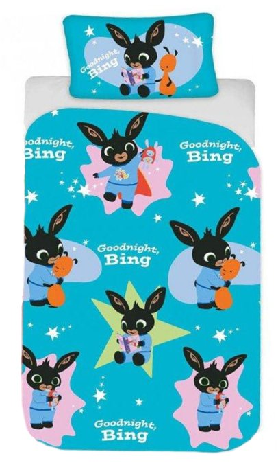 BING BUNNY ~ 'Woosh' Toddler/Cot Bed Quilt Cover Set