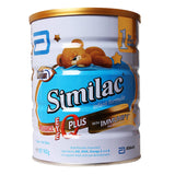 Similac Eye Q Plus Etapa 1 - bebe2go.com