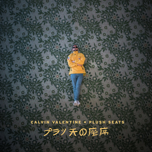 Calvin Valentine - Plush Seats (LP)