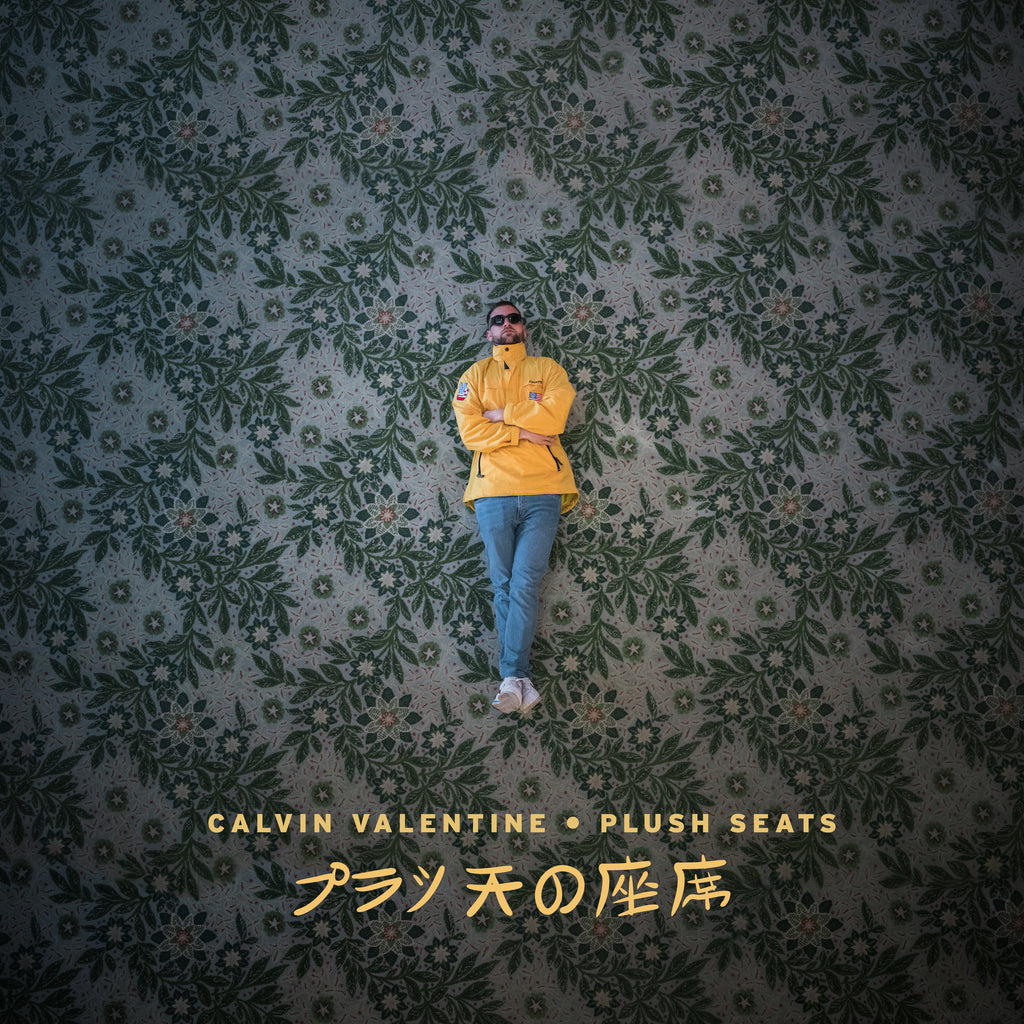 Calvin Valentine - Plush Seats (CD)